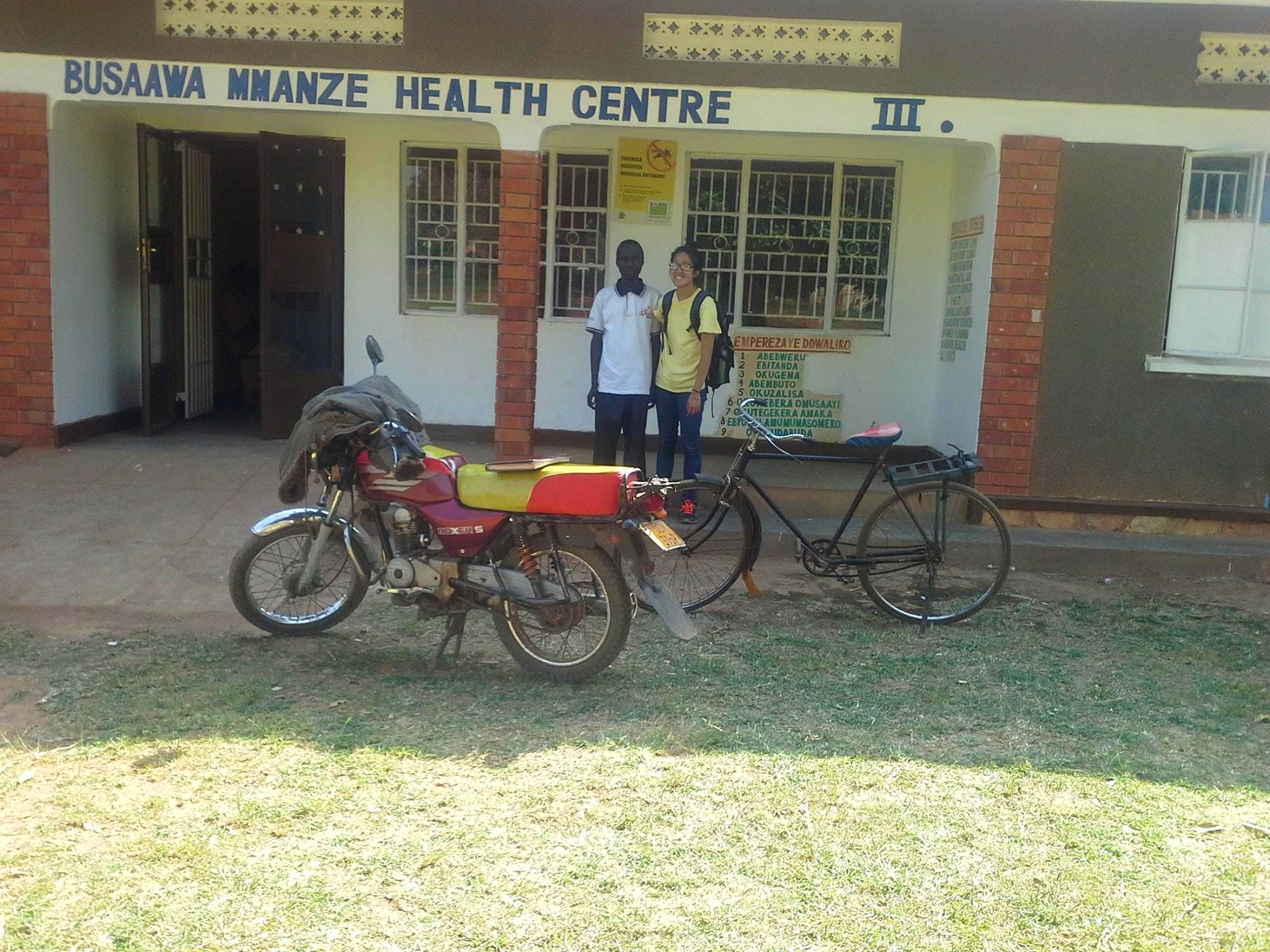 Medical health provision
