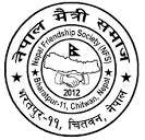Nepal Friendship Society