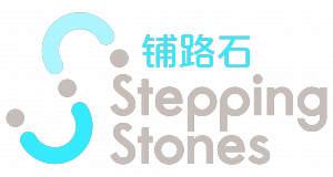 Stepping Stones China